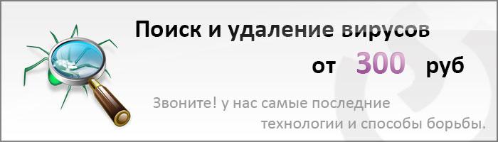 ne-poluchaetsya-udalit-informer-porno